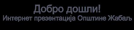 http://zabalj.rs/wp-content/uploads/2016/09/dobro_dosli-1.png